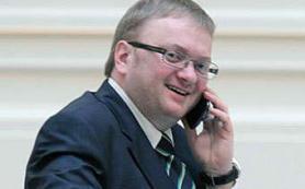 Парламент Санкт-Петербурга отказался наделять эмбрионов правами человека