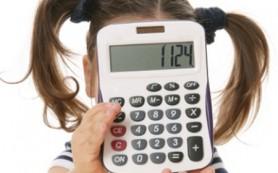 Семейные доходы влияют на функцию мозга у детей