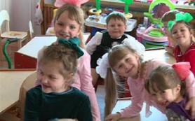 Маленькие смоляне отмечают Всемирный день ребенка