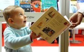 Когда ребенок учится читать