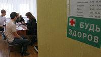 Тестирование школьников на наркотики обойдется в 1,2 тыс на человека