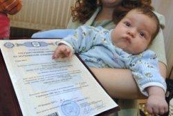 В Смоленской области вырос размер материнского капитала