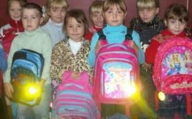 Смоленские школьники будут светиться в темноте