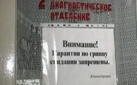 Детские поликлиники Екатеринбурга закрылись на карантин