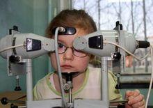 Бережем зрение ребенка с раннего детства