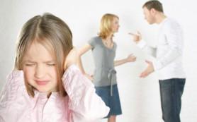 Конфликт между родителями вызывает у детей стресс