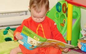 Книжки для малышки