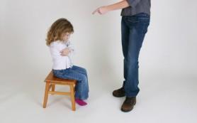 Как приучить ребенка к дисциплине