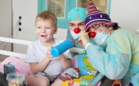 «Больничные клоуны» уже два года помогают выздоравливать российским детям