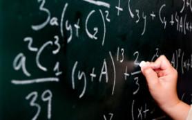 Есть способ повысить успеваемость ребенка по математике