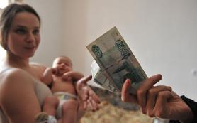 В Приморье вскрыли махинации с пособиями по беременности