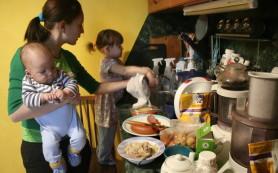 Как воспитывать ребёнка