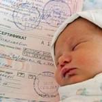 Петербургские депутаты хотят разрешить тратить материнский капитал на реабилитацию