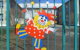 В Смоленске появятся два новых детских сада