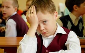 Детские психологические травмы сокращают жизнь