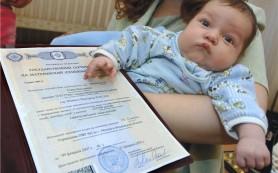 Дмитрий Медведев заявил о продлении программы материнского капитала