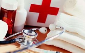Когда нужна медицинская помощь