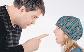 Как научить ребенка уважать мнение взрослых