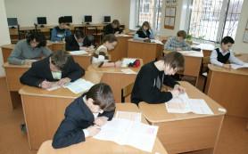 Достижения в школьной учебе определяются не только наследственностью