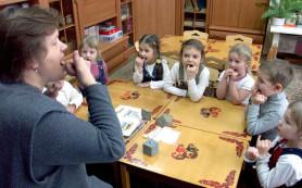 Кемеровский ученый разработал логопедический тренажер для детей