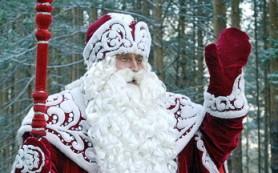 Многие ли дети все еще верят в Деда Мороза?