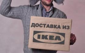 Заказ детской мебели из IKEA. Интернет-магазин Максимум из Ярцево так и не привез