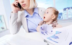 Вечный вопрос: дети или карьера?