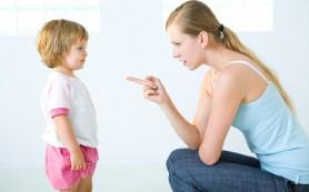 Когда необходимо начинать процесс воспитания ребенка