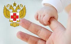 Минздрав ужесточит требования к здоровью будущих приемных родителей