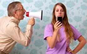Подростковый возраст: проблемы и их решение