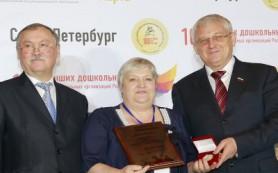 Детсад «Чайка» вошел в топ-100 дошкольных учреждений России