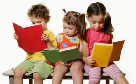Чем полезно чтение с пеленок