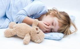 Как заставить ребёнка лечь спать