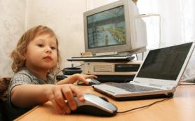 Сидение за компьютером повышает риск развития остеопороза у юношей