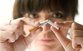 Как же бросить курить?