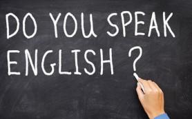 Знание иностранных языков – большие возможности