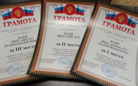 В Смоленске выбрали лучший школьный музей
