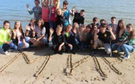 Смоленских детей начали отправлять в лагерь на Азовском море