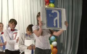 Юные смоляне поучаствовали в конкурсе «Безопасное колесо»