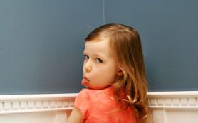 Наказывать ли ребёнка: как и за что