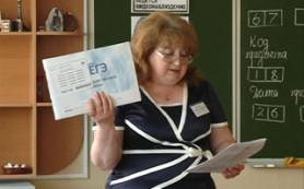 Смоленские выпускники сдали ЕГЭ по русскому языку