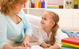 Какие книги нужно читать, чтобы воспитывать ребенка