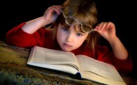 Почему близорукость называют миопией и как помочь ребенку с ней справиться