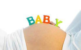 Горечь во рту при беременности: полезные советы