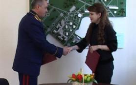В Смоленске создадут службу помощи детям, пострадавшим от насилия
