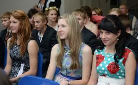 В КВЦ прошёл выпускной для детей-сирот