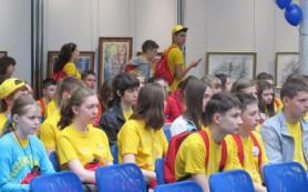 Юные дарования со всей России разработают проект развития Смоленщины