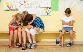 Отверженные или как быть, если ребенка не любят одноклассники