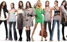 Качественная одежда по интересным ценам