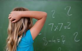 Дети, любящие читать, с легкостью справляются с математическими задачами